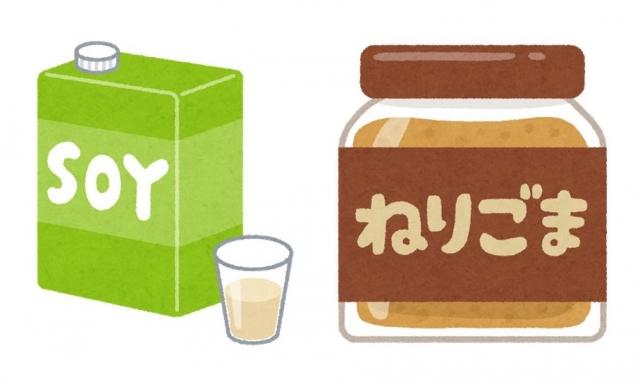 おすすめレシピ紹介「豆乳鍋」